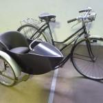 Bicicleta com Sidecar